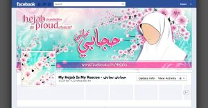 My Hejab Is My Rescue Facebook Timeline Design by MaiEltouny