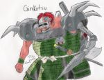 Steel Warrior: Ginkotsu by BloodlustBakura