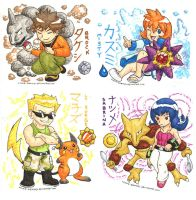 Kanto Gym Leaders pt. 1 by Porcubird