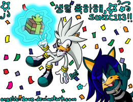 .Happy Birthday, SONIC183!. by angelic-1ove