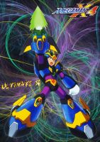 Megaman X Ultimate Armor by NightmareZeroX6