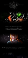 G: NV. Part 1 (Prologue) Russian Only by RinRinTyaan