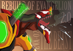 EVANGELION 2.0  The Beast by Nostal