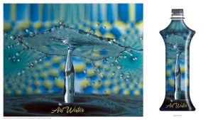 Art Water Label Entry 2 by otas32