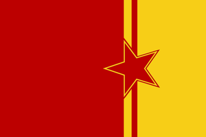 ASUN Flag by Pyrosity
