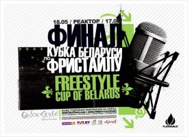 freestyle_cup +flyer+ by lefreim