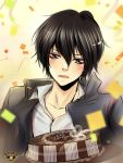 KHR:: Happy Birthday Hibari by leejun35