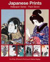 Japanese Prints Pack Seven by city17