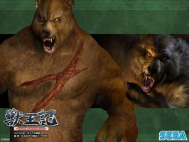 Altered Beast: Grizzly by Lycans57