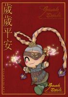 GE: Chinese New Year by celyne
