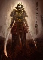 Possessed Samurai by DrawingNightmare
