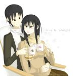 Coffee for S.Y.D. : Shino to Takatoshi by Asakami