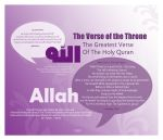 The Verse of The Throne ( Ayat Al-kursi ) by MoGaHeDa