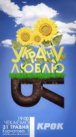 I Love UKRAINE by TaRivne