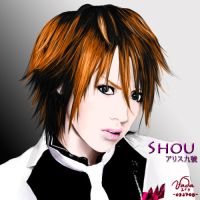 Shou: Digital Portrait by ehcie-utada
