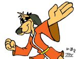 Hong Kong Phooey by LooneyMania123