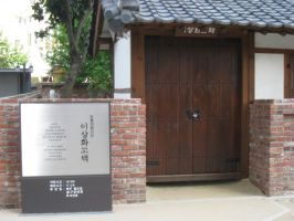 House of Yi Sang Hwa by Sporthand