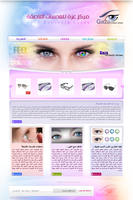 Gaza Contacts Lenses by yomo01