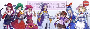 Touhou Wiki Popularity Poll 13 - My Entries by Dave-Shino