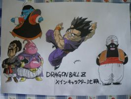 Dragonball Z - Personajes Colour 2 by TriiGuN