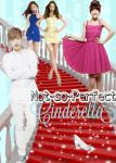 [Freebie] Not-So-Perfect Cinderella by DairePark