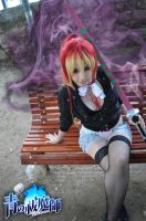 Kirigakure Shura- Blue Exorcist by emi027803