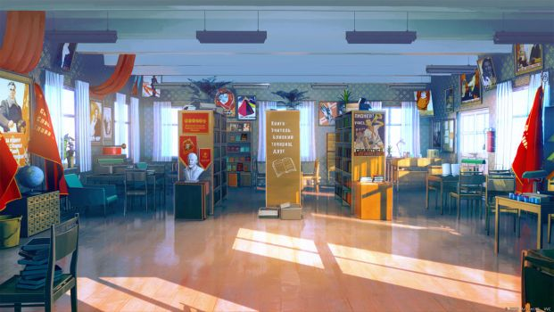 Library Inside by arsenixc