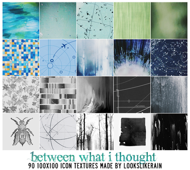Between What I Thought by lookslikerain