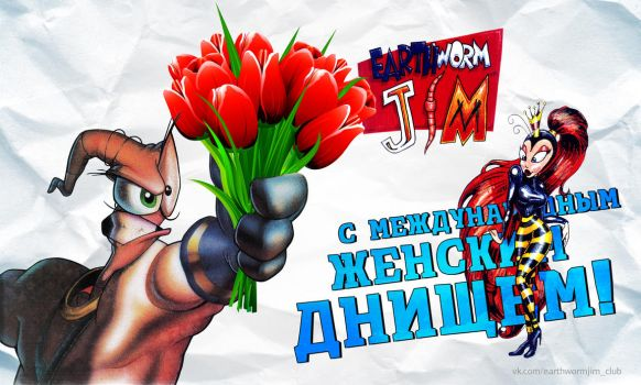 Earthworm Jim - Congratulation banner by nasikan