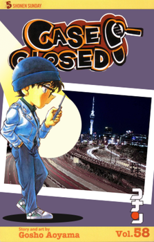Case Closed 58 Cover by EpicDay
